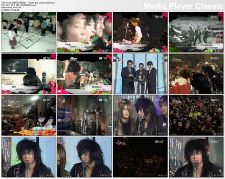 041204 MKMF - New Face Group Award.avi_thumbs_[2015.03.28_15.46.05]