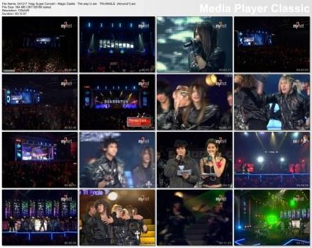 041217 Yepp Super Concert - Magic Castle   The way U are   TRI-ANGLE  (Amuro21).avi_thumbs_[2015.03.30_19.22.54]