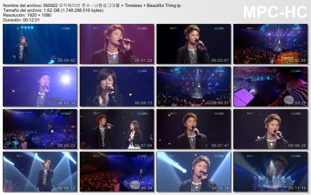060922 뮤직웨이브 준수 - 나항상그대를 + Timeless + Beautiful Thing.tp_thumbs_[2018.10.28_22.55.40].png