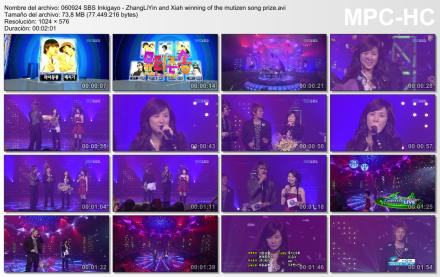 060924 SBS Inkigayo - ZhangLiYin and Xiah winning of the mutizen song prize.avi_thumbs_[2018.10.28_22.59.51].png